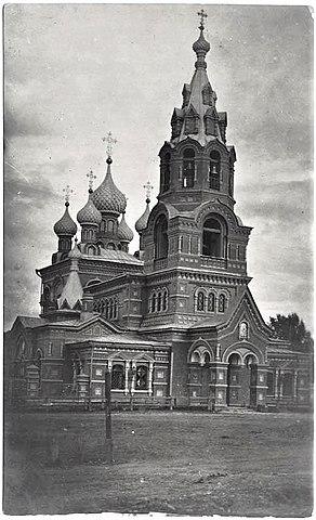 Церковь Николая Чудотворца в г. Слободской, где Саша был крещён.