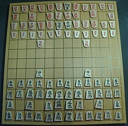 Chushogi photo.jpg