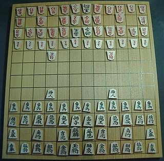 Chu shogi 12x12 grid variant of Japanese chess