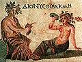 Chypre Dionysos et Acmé mosaïques de Paphos.jpg