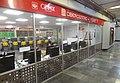 Cibercentro - Metro de la Ciudad de México.jpg