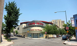 Harris Teeter - The first Harris Teeter in Washington, D.C., opened in 2008.