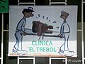 Clínica médica «El Trébol», especialidad en zapatos desgraciados - panoramio.jpg