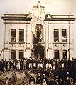 Clube Juvenil 1916.jpg