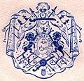 CoA of Nawab of Surat state.jpg