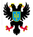 Coat of Arms of Chernihiv Oblast.png