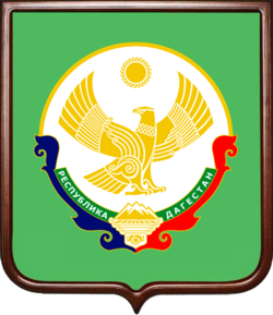 Coat of Arms of Dagestan 2.png