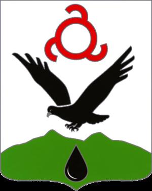 Malgobek - Image: Coat of Arms of Malgobek