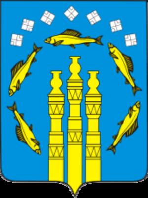 Neryungri - Image: Coat of Arms of Neryungri (Yakutia)