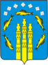Coat of airms o Neryungri