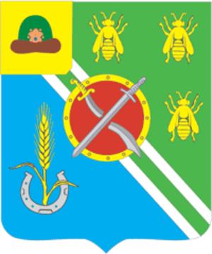 Rybnovsky District - Image: Coat of Arms of Rybnoye rayon (Ryazan oblast)
