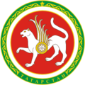 Coat of Arms of Tatarstan.png