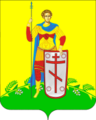 Coat of arms of Dmitríyevskaya.png