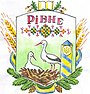 Coat of arms of Rivne (Liuboml).jpg