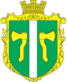 Coat of arms of Sokyrynci.png