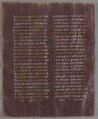 Codex Aureus (A 135) p070.tif