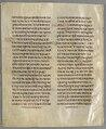 Codex Aureus (A 135) p084.tif