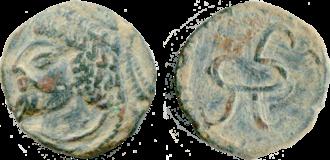 Kangju - Kangju coin: obverse: ruler Vanvan of Chach; reverse: Kangju tamga