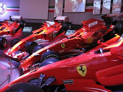 Museo Ferrari - Virtual Tour