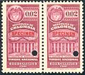 Colombia 1941 revenue stamp specimen pair.jpg