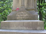 ConfederateCemeteryHelena