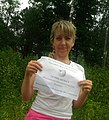 Congratulation of Erzyan Wikipedia with 10th anniversary from Lyubertsy, Moscow region.jpg