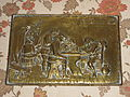 Copper plaque with card players in an inn.jpg