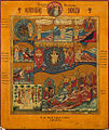 Creation of World icon (Russia, end 19 -early 20 c., private coll.).jpeg
