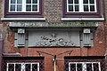 Cremon 34 (Hamburg-Altstadt).Sandsteinportal.ajb.jpg