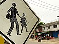 Crossing Sign with Street Scene - Hua Hin - Thailand (34863100065).jpg
