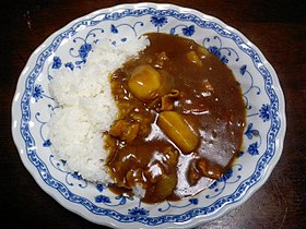 image illustrative de l'article Curry japonais