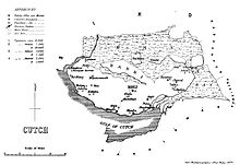 Description de l'image Cutch State British India 1878.jpg.