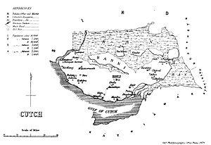 Cutch State - Cutch State, 1878