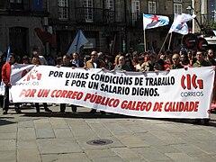 Día do traballo. Santiago de Compostela 2009 57.jpg