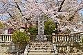 Daigokuden-ato (Heian Palace)-3.jpg