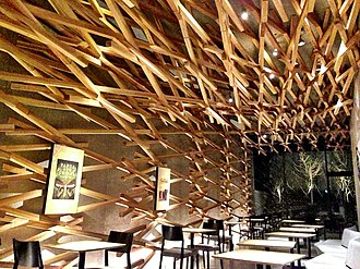 Kengo Kuma-designed Starbucks coffee shop Dazaifu-sutaba interior (9247027928).jpg