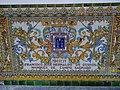 Decoració ceràmica a Capitania General de Barcelona - Francisco José Bernaldo de Quirós.JPG