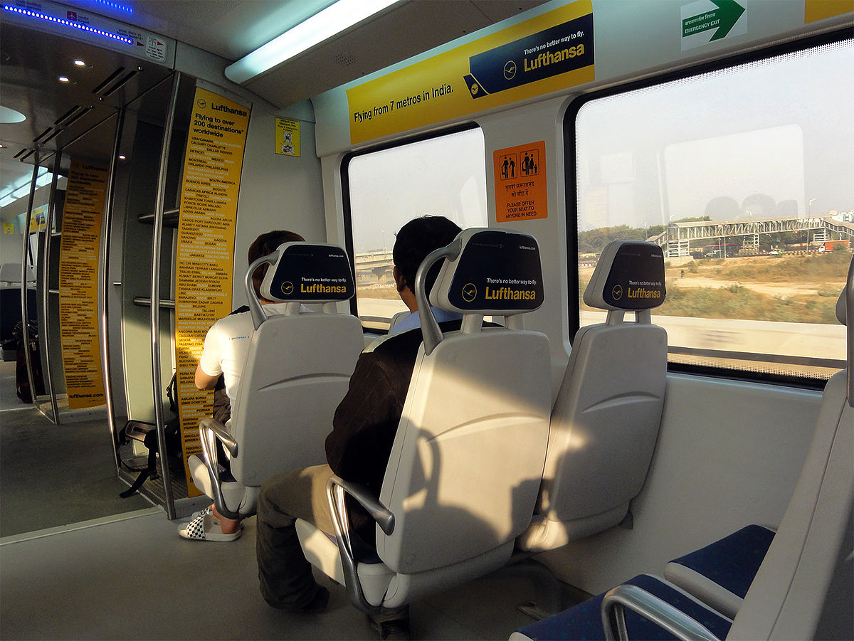 Delhi airport metro express wikipedia thecheapjerseys Choice Image