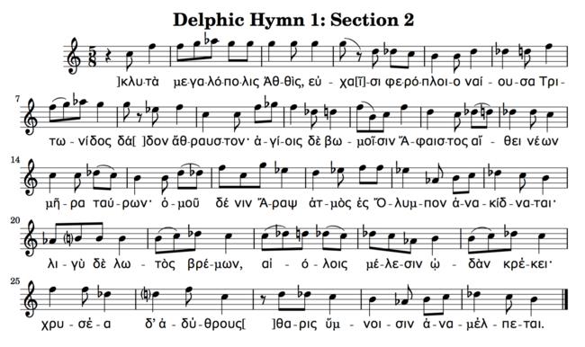 Delphic Hymns Wikipedia