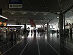 Departure lobby of Chubu Centrair International Airport 20150125-1.JPG