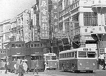 香港-二次大戰後-Desvoeuxroadcentral1955