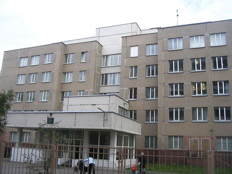 мериносов поликлиника 66 новокосино взрослая прием облегчить непростой выбор