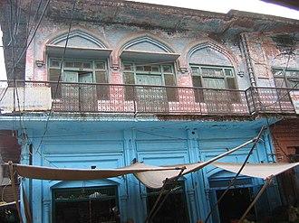 Dharamshala (type of building) - Image: Dharamshala (Rest House for pilgrims), Haridwar