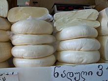 Discs-of-sulguni-cheese.jpg