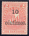 Dominican Republic 1883 Sc58.jpg