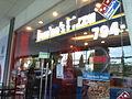 Domino's Pizza, SM Hypermarket Sucat Lopez.jpg