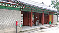 Dongmyo Shrine Outer Gate - Seoul, South Korea 13-03147.JPG