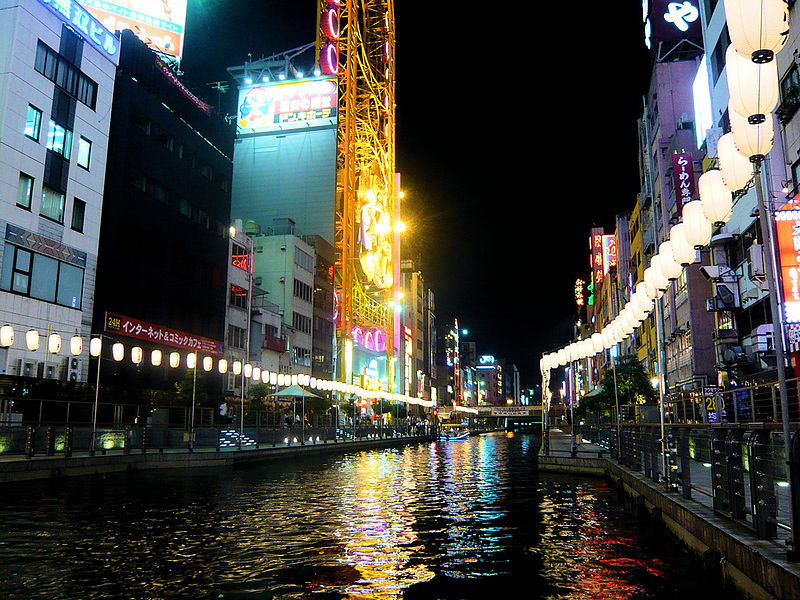 File:Dotombori gawa Osaka Japan.jpg