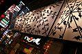 Doutonbori, Osaka (6798038321).jpg