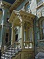 Downer House porch.jpg